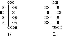 0068 precursor: l-ribose (cultor science food, cas 24259-59-4, batch rib9711013) reactants: sulphuric acid 95-97